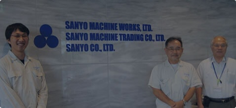 sanyo-machine